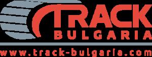 Гумени вериги track bulgaria